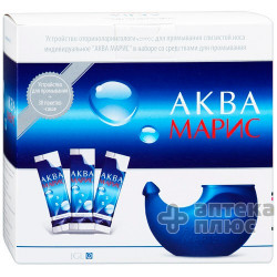 Аква Марис Система Для Орошения Носа