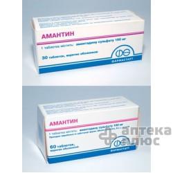 Амантин таблетки п/о 100 мг №30
