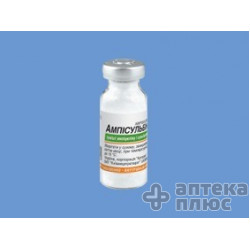 Амписульбин порошок для инъекций 1500 мг №1
