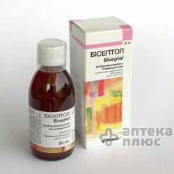 Бисептол суспензия 240 мг/5 мл флакон 80 мл №1