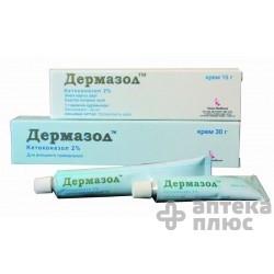 Дермазол крем туба 30 г №1
