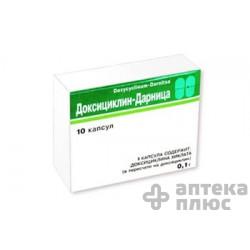 Доксициклин капсулы 100 мг №10