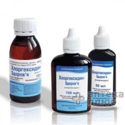 Хлоргексидина Биглюконат раствор 0,05% флакон 50 мл