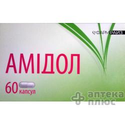Амидол №60 капсулы диетическая добавка