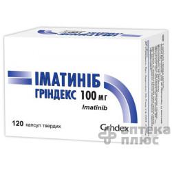 Иматиниб Гриндекс капсулы 100 мг №120
