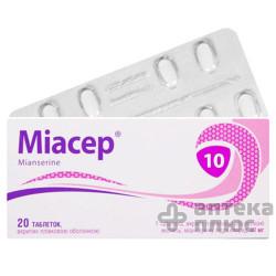 Миасер таблетки п/о 10 мг №20 (Миансерин)