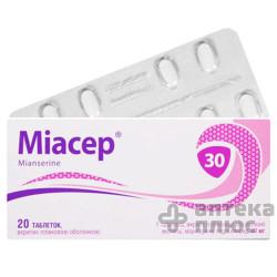 Миасер таблетки п/о 30 мг №20 (Миансерин)