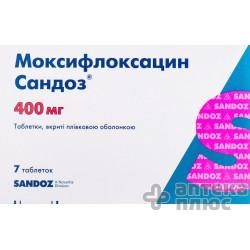 Моксифлоксацин таблетки п/о 400 мг №7