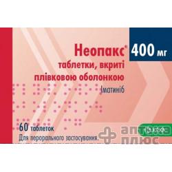 Неопакс таблетки п/о 400 мг №60