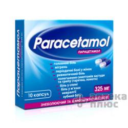 Парацетамол капсулы 325 мг №10