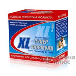 XL-Супер Капсулы 300 мг №12