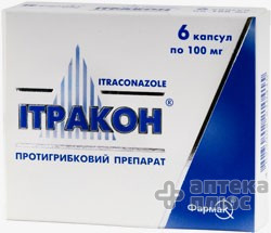 Итракон капсулы 100 мг №6