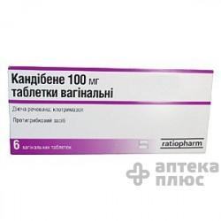 Кандибене таблетки вагин. 100 мг №6