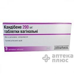 Кандибене таблетки вагин. 200 мг №3