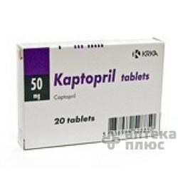 Каптоприл таблетки 50 мг №20
