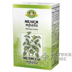 Мелиссы Трава трава 50 г пачка