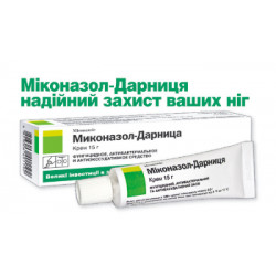 Миконазол крем 20 мг/г туба 15 г №1