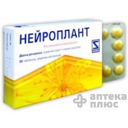 Нейроплант таблетки п/о 300 мг №20