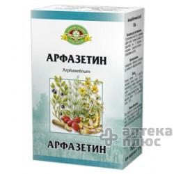 Арфазетин