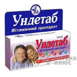 Ундетаб таблетки п/о №30