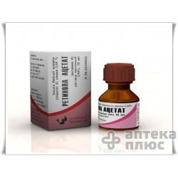 Витамин A раствор масл. орал. 3,44% флакон 10 мл №1