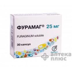 Фурамаг капсулы 25 мг №30
