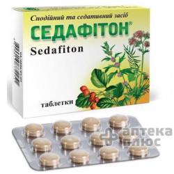 Седафитон таблетки №48