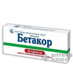 Бетакор таблетки п/о 20 мг №30