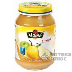 Хаме Пюре