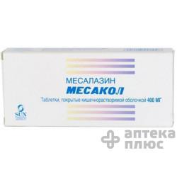 Месакол таблетки п/о 400 мг №50