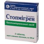 Стопмигрен таблетки п/о 100 мг №3