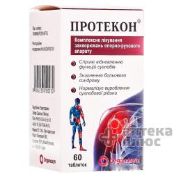 Протекон таблетки п/о №60