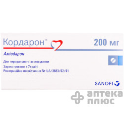 Кордарон табл. 200 мг №30