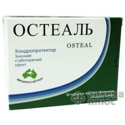 Остеаль табл. п/о №30