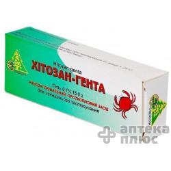 Хитозан гель 0,1% туба 15 г