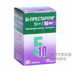 Би-Престариум таблетки 5 мг/10 мг №30