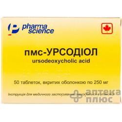 Пмс-Урсодиол таблетки п/о 250 мг флакон №50