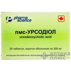 Пмс-Урсодиол табл. п/о 500 мг фл. №50