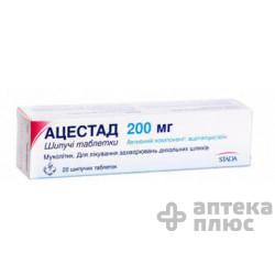 Ацестад таблетки шип. 200 мг №20