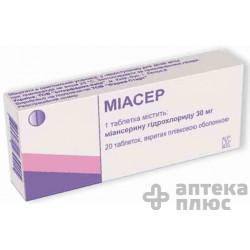 Миасер табл. п/о 30 мг №20