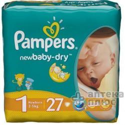 Подгузники Детские Памперс Нью Беби