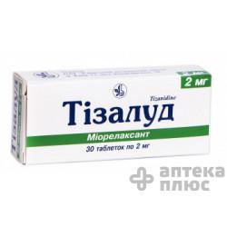 Тизалуд таблетки 2 мг №30