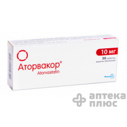Аторвакор таблетки п/о 10 мг №30