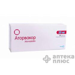 Аторвакор таблетки п/о 20 мг №30