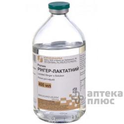 Рингера Лактатный Раствор раствор для инфузий бут. 400 мл