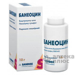 Банеоцин порошок контейн. 10 г №1