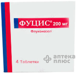 Фуцис таблетки 200 мг №4
