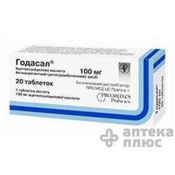 Годасал таблетки 100 мг №20