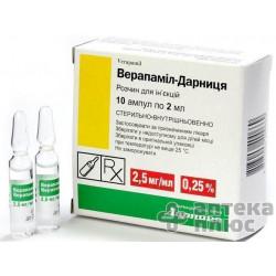 Верапамил раствор для инъекций 2,5 мг/мл ампулы 2 мл №10