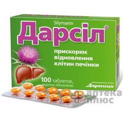 Дарсил таблетки п/о 22,5 мг №100